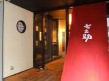 福岡若手経営者の会