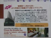 セブ島優良不動産情報!!とWordPress交流会記事発見!!u