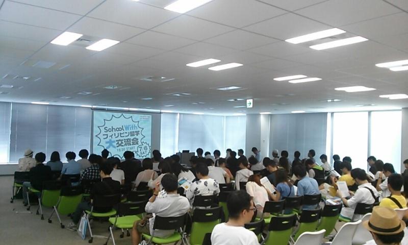 school with フィリピン留学大交流会に参加してます!