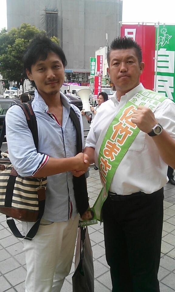 道場の先輩の佐竹さんの応援に来ました!!