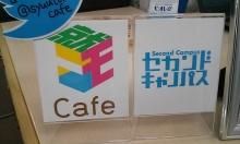 学生向けコワーキングスペース【就トモCafe】