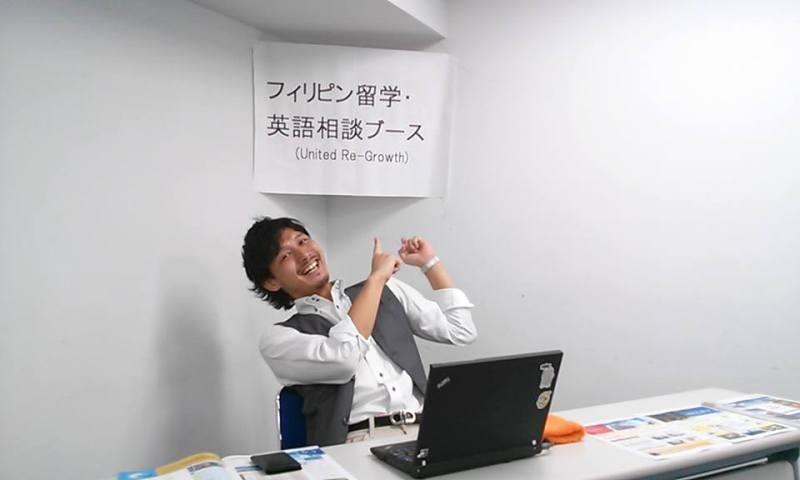 【9月25日(水)海外就職説明会in新宿のお知らせ】