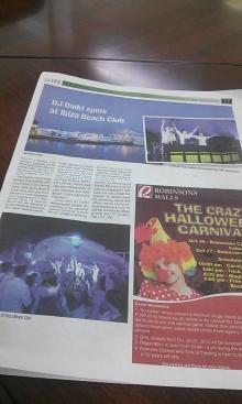 セブの地元紙に先日のビーチパーティが掲載されました!!!