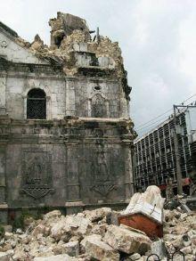 ボホール島大地震への義援金