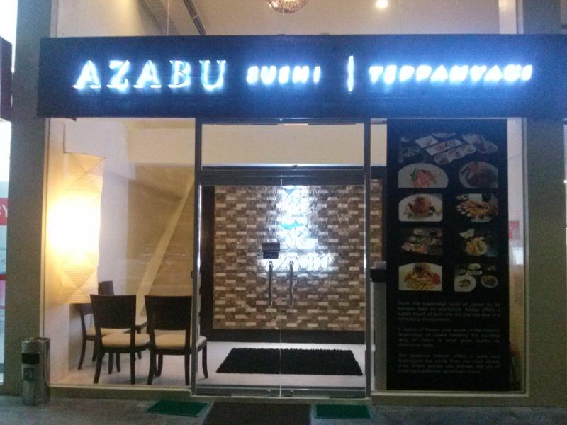 """今話題のセブ""""高級""""日本食レストラン!!「麻布」"""