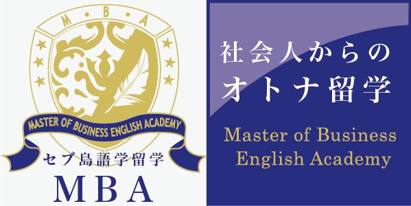 mba_logo_6