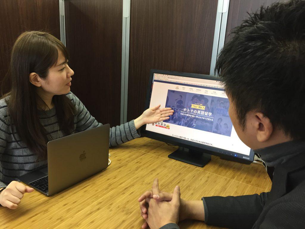 【MBAの仲間の話】 ーVol.36 MBA流体験レッスン付き留学個別面談ー