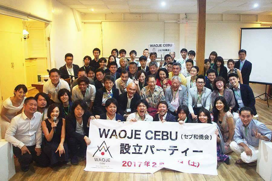Vol.279 WAOJE CEBU(セブ和僑会)設立記念パーティー無事終了!!