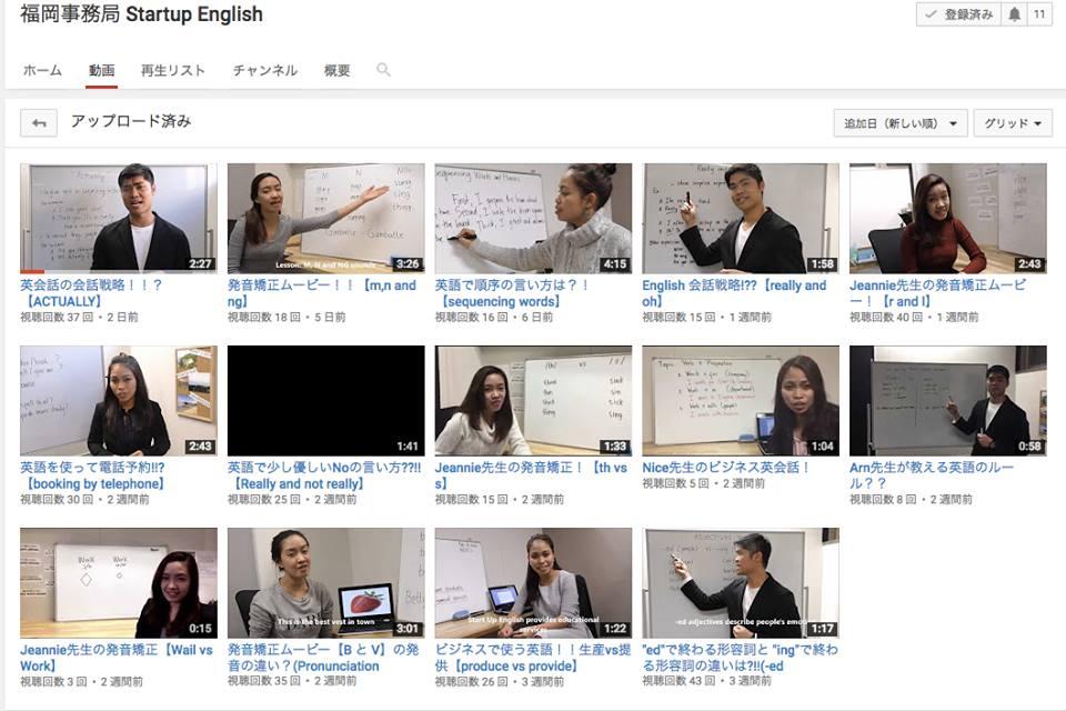 Vol.303 【新サービスのお知らせ】擬似授業英語動画コンテンツ