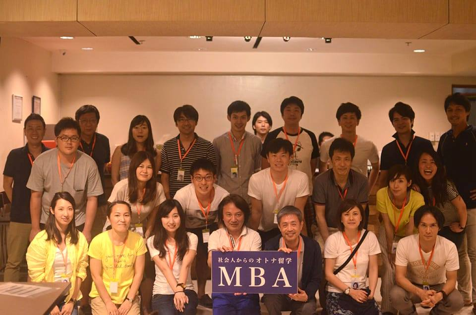 Vol.363 【MBA留学22名の新入生歓迎会】