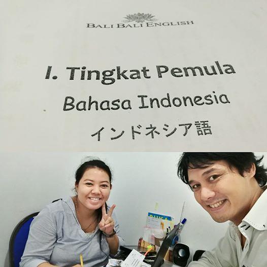 バリバリイングリッシュ:インドネシア語コース