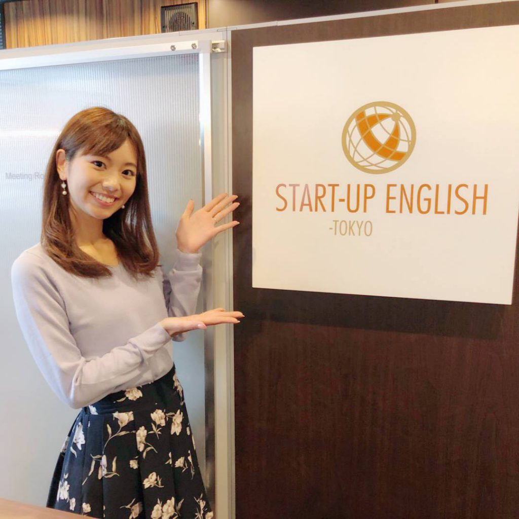 【祝!START-UP ENGLISH渋谷校移転しました!】