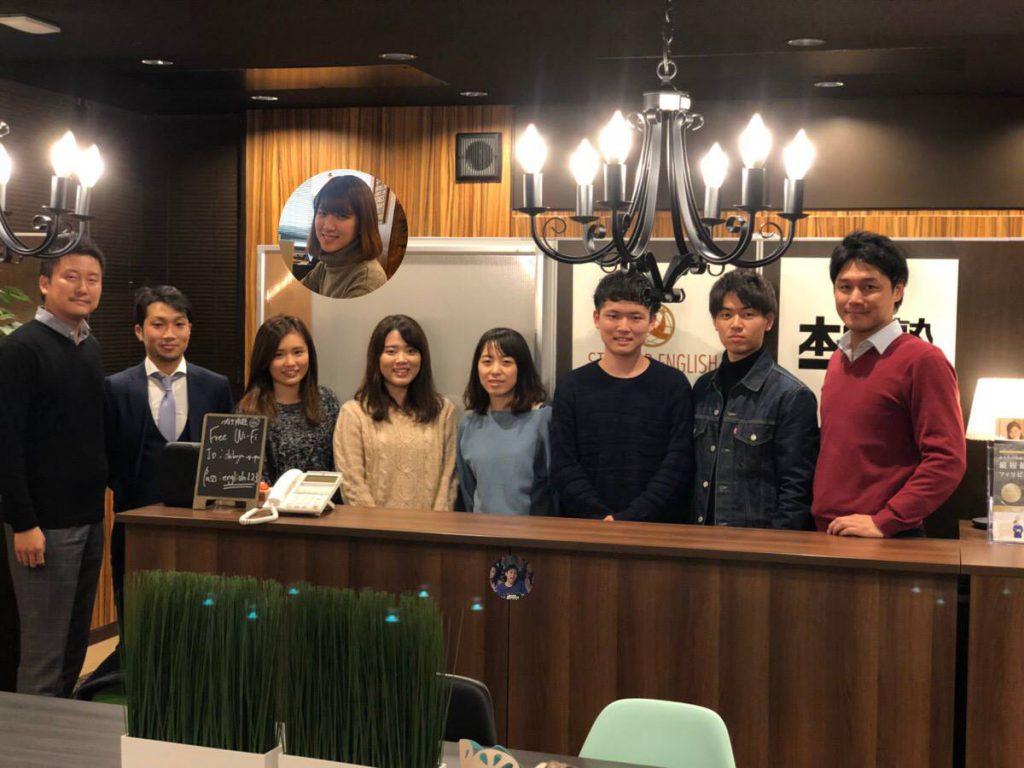 【日本チーム新たに6名のスタッフ加入】スタートアップイングリッシュ