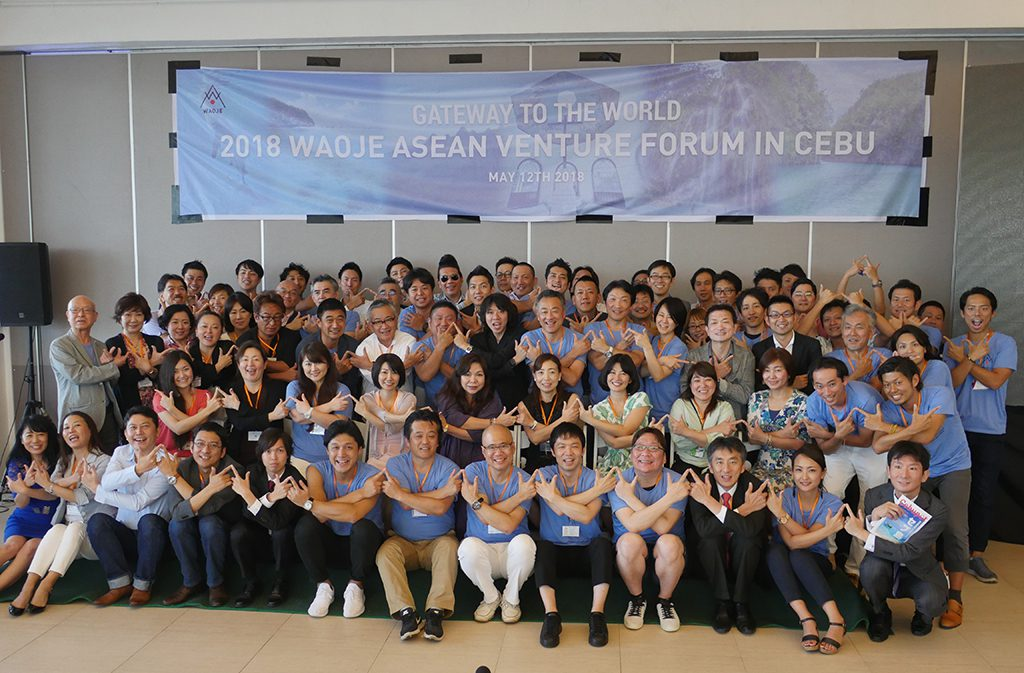 WAOJE(旧和僑会) ASEAN 大会 in セブ島 全行程公開(前編)