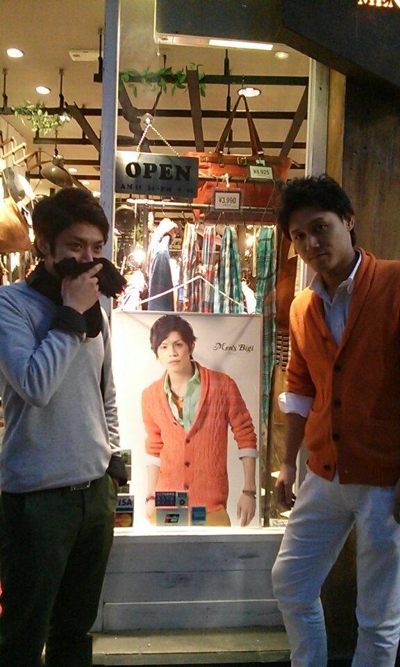 第2の故郷福岡から、