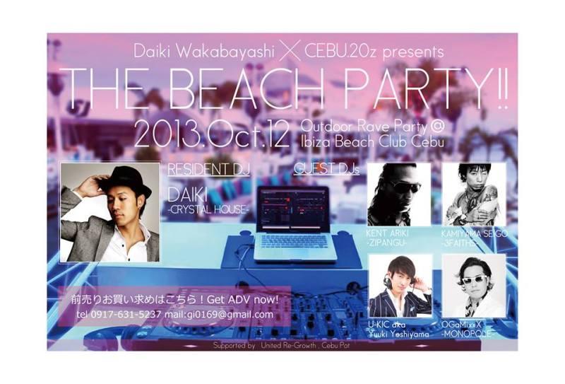"""10月12日(土)THE BEACH PARTY!!参加者限定""""オトナ留学""""特別プラン!!"""
