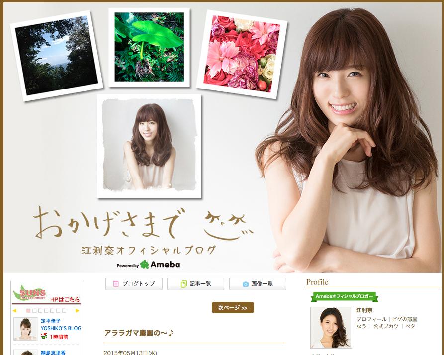スクリーンショット 2015-05-15 16.36.45