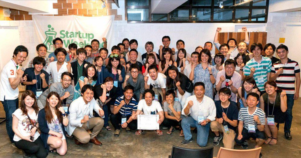 Start-up Weekend Tokyo in cebuに審査員で参加しました!