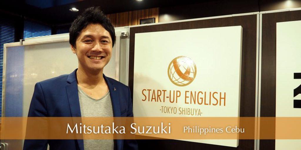 働き方メディアのFledgeさんにフィリピン起業家が取材を受けました!